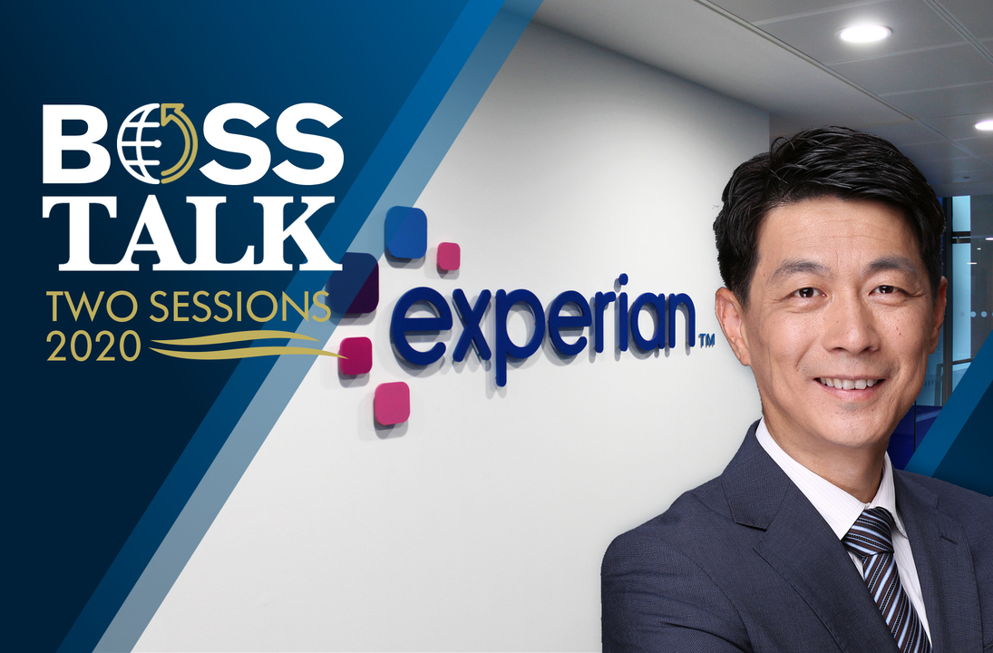 CGTN BOSS TALK | Experian bets on China's further opening up